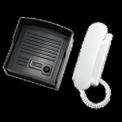 Detalhes do produto Porteiro Eletrônico Residencial LR 520 Baby -Lider